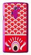 【送料無料】 鯉のぼり 赤 (クリア) / for isai FL LGL24/au 【Coverfull】【受注生産】【スマホケース】【ハードケース】au isai fl lgl24 カバー isai fl lgl24 ケース lgl24 ケース lgl24 カバー lgl24ケース lgl24カバー 花 和柄 かわいい 迷彩 かっこいい 激安