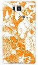 【送料無料】 kion 「dree orange」 / for AQUOS PHONE SERIE ISW16SH/au 【SECOND SKIN】au is16sh カバー is16sh ケース アクオスフォン カバー is16sh アクオスフォン ケース is16sh aquos phone is16sh カバー aquos phone is16sh