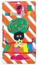 【送料無料】 赤いアボカド designed by 多田玲子 / for Xperia UL SOL22/au 【SECOND SKIN】【セカンドスキン】【全面】【受注生産】【スマホケース】【ハードケース】XPERIA UL SOL22 ケース エクスペリア ul sol22 ケース case カバー cover
