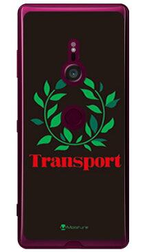 【送料無料】 Transport Laurel ブラック (ソフトTPUクリア) design by Moisture / for Xperia XZ3 SOV39・SO-01L・801SO/au・docomo・SoftBank 【SECOND SKIN】xperia xz3 ケース xperia xz3 カバー xz3 ケース xz3 カバー エクスペリアxz3 ケース
