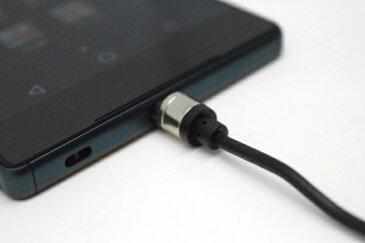 【ブライトンネット】 BRIGHTON NET(ブライトンネット) 脱着式 USB-Type C マグネットケーブル usb type c マグネット android アンドロイド スマホ スマートフォン タブレット 充電 ケーブル パソコン pc ノートパソコン ノートpc 電源 モニター ディズプレイ macbook