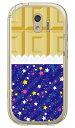 【送料無料】 アイスモナカ (ソフトTPUクリア) / for らくらくスマートフォン me F-03K/docomo 【YESNO】【ソフトケース】ドコモ らくらくスマートフォンme ケース らくらくスマートフォンme カバーf-03k ケース f-03k カバー 花 和柄 かわいい 迷彩 かっこいい 激安