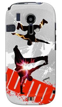 【送料無料】 breakin-gray×red×lemonyellow design by ARTWORK / for らくらくスマートフォン F-12D/docomo 【Coverfull】ドコモ f-12d カバー f-12d ケース らくらくスマートフォン f-12d カバー らくらくスマートフォン f-12d ケース お年寄り 年配 老人 簡単