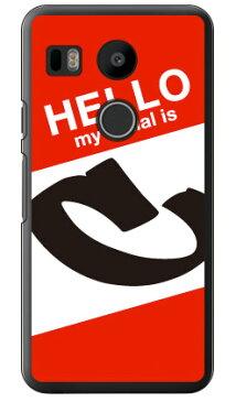 【送料無料】 Cf LTD ハローイニシャル C レッド (クリア) / for Nexus 5X LG-H791/docomo 【Coverfull】nexus5x ケース nexus5x カバー nexus 5x ケース nexus 5x カバーnexus5xケース nexus5xカバー ネクサス5x ケース ネクサス5x カバー