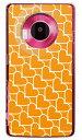 【送料無料】 ハートストライプ オレンジ×ホワイト (クリア) / for LUMIX Phone P-02D/docomo 【SECOND SKIN】lumix phone p-02d ケース lumix phone p-02d カバー ルミックスフォン ケース ルミックスフォン カバー p-02d ケース p-02d カバー p-02dケース