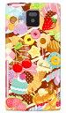 【送料無料】 Milk's Design しらくらゆりこ 「Sweet time」 / for ELUGA V P-06D/docomo 【Coverfull】ドコモ p-06d ケース p-06d カバー eluga v p-06d ケース eluga v p-06d カバー p06d ケース p06d カバー エルーガ p-06d ケース エルーガ p-06d