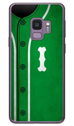 【送料無料】 Cf LTD ベースボール イニシャル グリーン I (クリア) / for Galaxy S9 SC-02K・SCV38/docomo・au 【Coverfull】galaxy s9 ケース galaxy s9 カバー ギャラクシーs9 ケース ギャラクシーs9 カバー sc-02k ケース sc-02k カバー scv38 ケース