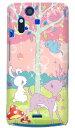【送料無料】 Milk's Design しらくらゆりこ 「メルヘンな森」 / for Xperia acro SO-02C/docomo 【Coverfull】【全面】xperia acro ケース カバー エクスペリア アクロ エクスぺリア Case Cover スマートフォンケース スマホケース