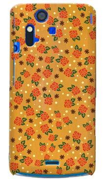 【送料無料】 ローズドット イエロー / for Xperia acro SO-02C/docomo 【Coverfull】【全面】【スマホケース】【ハードケース】xperia acro ケース カバー エクスペリア アクロ エクスぺリア Case Cover スマートフォンケース スマホケース