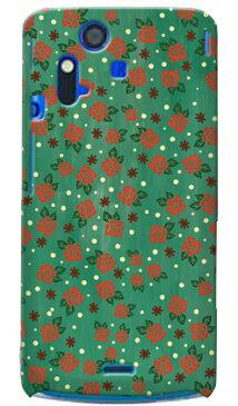 【送料無料】 ローズドット グリーン / for Xperia acro SO-02C/docomo 【Coverfull】【全面】【スマホケース】【ハードケース】xperia acro ケース カバー エクスペリア アクロ エクスぺリア Case Cover スマートフォンケース スマホケース