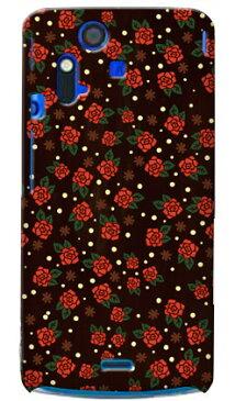 【送料無料】 ローズドット ブラック / for Xperia acro SO-02C/docomo 【Coverfull】【全面】【スマホケース】【ハードケース】xperia acro ケース カバー エクスペリア アクロ エクスぺリア Case Cover スマートフォンケース スマホケース