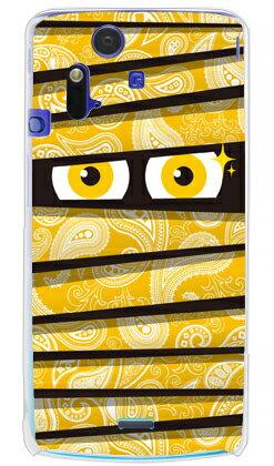 【送料無料】 ミイラくん ペイズリーイエロー (クリア) / for Xperia acro SO-02C/docomo 【YESNO】【スマホケース】【ハードケース】xperia acro ケース カバー エクスペリア アクロ エクスぺリア Case Cover スマートフォンケース スマホケース