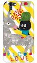 【送料無料】 黄色いアボカド designed by 多田玲子 / for AQUOS PHONE ZETA SH-01F/docomo 【SECOND SKIN】sh-01f カバー sh-01f ケース aquos phone zeta sh-01f ケース aquos phone zeta sh-01f カバー アクオスフォン sh-01f ケース