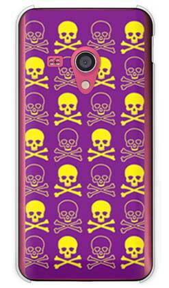 スマートフォン・携帯電話用アクセサリー, ケース・カバー  for AQUOS PHONE EX SH-02Fdocomo SECOND SKIN sh02f sh02f sh02f sh02f sh02f aquos phone aquos phone sh02f