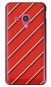 【送料無料】 寿司シリーズ マグロ(赤身) (クリア) / for AQUOS PHONE EX SH-02F/docomo 【Coverfull】ドコモ sh02f カバー sh02f ケース アクオスフォン カバー sh02f アクオスフォン ケース sh02f sh02f ケース カバー aquos phone aquos phone sh02f