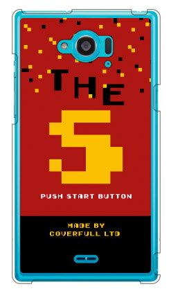 【送料無料】 Cf LTD ゲーム イニシャル S (クリア) / for Disney Mobile on docomo SH-02G/docomo 【Coverfull】sh02g カバー sh02g ケース disney mobile on docomo sh-02g ケース ディズニーモバイル sh-02g ケース ディズニーモバイル ドコモ ケース