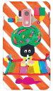 【送料無料】 赤いアボカド designed by 多田玲子 / for スマートフォン for ジュニア2 SH-03F/docomo 【SECOND SKIN】ドコモ sh-03f カバー sh-03f ケース ジュニア2 sh-03f カバー ジュニア2 sh-03f ケース 小学生 中学生 簡単 スマホ カバー ケース android