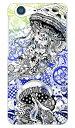 【送料無料】 kion 「Jellyfish yellow&blue」 / for AQUOS ZETA SH-04H・SHV34・506SH・STAR WARS mobile/docomo・au・SoftBank 【SECOND SKIN】sh-04h ケース sh-04h カバー docomo ドコモ shv34 ケース shv34 カバー au 506sh ケース 506sh カバー