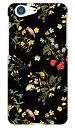 【送料無料】 SINDEE 「Natural Flower (ブラック)」 / for AQUOS ZETA SH-04H・SHV34・506SH・STAR WARS mobile/docomo・au・SoftBank 【SECOND SKIN】sh-04h ケース sh-04h カバー docomo ドコモ shv34 ケース shv34 カバー au 506sh ケース 506sh カバー