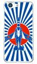 【送料無料】 SAPエアプレインシリーズ T-4ブルーインパルス 赤青旭日 (クリア) / for AQUOS ZETA SH-04H・SHV34・506SH・STAR WARS mobile/docomo・au・SoftBank 【Coverfull】sh-04h ケース sh-04h カバー docomo ドコモ shv34 ケース shv34 カバー au