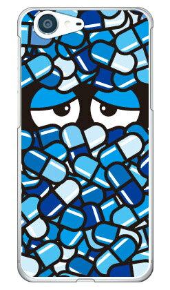 【送料無料】 カプセルくん ブルー (クリア) / for AQUOS ZETA SH-04H・SHV34・506SH・STAR WARS mobile/docomo・au・SoftBank 【YESNO】sh-04h ケース sh-04h カバー docomo ドコモ shv34 ケース shv34 カバー au 506sh ケース 506sh カバー aquos zeta