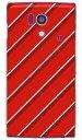 【送料無料】 寿司シリーズ マグロ(赤身) (クリア) / for AQUOS PHONE si SH-01E/docomo 【Coverfull】【ハードケース】sh-01e カバー sh-01e ケース sh-01eカバー sh-01eケース aquos phone si sh-01e カバー アクオスフォン カバー sh01e
