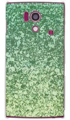 【送料無料】 グリーンテクスチャ メタル (クリア) / for AQUOS PHONE si SH-01E/docomo 【Coverfull】sh-01e カバー sh-01e ケース sh-01eカバー sh-01eケース aquos phone si sh-01e カバー アクオスフォン カバー sh01e