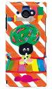 【送料無料】 赤いアボカド designed by 多田玲子 / for AQUOS PHONE si SH-07E/docomo 【SECOND SKIN】【ハードケース】aquos phone si sh-07e カバー スマホケース スマホカバー アクオス フォン sh07 ケース/カバー/CASE/ケース