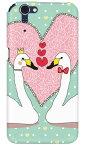 【送料無料】 uistore 「LovelySwan (LimeGreen)」 / for SH-01F DRAGON QUEST 【SECOND SKIN】【受注生産】【スマホケース】【ハードケース】sh-01f カバー sh-01f ケース DRAGON QUEST ケース DRAGON QUEST カバー ドラゴンクエスト ケース