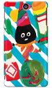 【送料無料】 青いアボカド designed by 多田玲子 / for Xperia AX SO-01E/docomo 【SECOND SKIN】【全面】【受注生産】【スマホケース】【ハードケース】xperia ax カバー エクスぺリアax スマホケースエクスぺリアax カバー カスタムケース