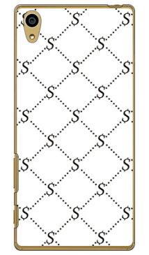 【送料無料】 S Monogram ホワイト×ブラック (クリア) design by ROTM / for Xperia Z5 SO-01H/docomo 【SECOND SKIN】libero 2 blade e02 ケース libero 2 blade e02 カバー z5 ケース z5 カバー エクスペリアz5 ケース エクスペリアz5 カバー so−01h