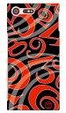 【送料無料】 おしゃれな数字 黒×赤 design by ARTWORK / for Xperia X Compact SO-02J/docomo 【Coverfull】xperia x compact ケース xperia x compact カバー エクペリアx コンパクト ケース エクペリアx コンパクト カバー so-02j ケース so-02j カバー 1