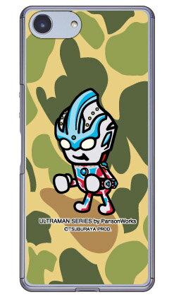 スマートフォン・携帯電話用アクセサリー, ケース・カバー  for Xperia Ace SO-02LdocomoMVNOSIM so-02l so-02l so03f so03f xperia ace xperia