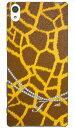【送料無料】 キリン柄イニシャル-F design by ARTWORK / for Xperia Z5 Premium SO-03H/docomo 【Coverfull】【ハードケース】xperia z5 premium ケース xperia z5 premium カバー z5 premium ケース z5 premium カバー z5 プレミアム ケース z5 プレミアム カバー