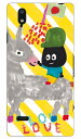 【送料無料】 黄色いアボカド designed by 多田玲子 / for MONO MO-01J/docomo 【SECOND SKIN】【ハードケース】mono mo-01j ケース mono mo-01j カバー mo01j ケース mo01j カバー モノケース モノカバー mo 01j ケース mo 01j カバー スマホケース スマホカバー