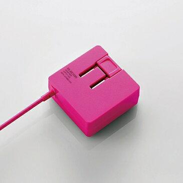 ELECOM(エレコム) スマートフォン・タブレット用AC充電器/ケーブル一体型/1.8A出力/1.5m/ブラック MPA-ACMBC154BKスマートフォン タブレット 充電器 ケーブル一体タイプ スマホ充電器 急速 android スマホ充電器 持ち運び アンドロイド コンパクト ac充電器 スマホ