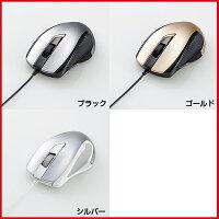 ELECOM(エレコム) Type−C対応 USB BlueLED マウス M-BL26UBCマウス 5ボタン 有線マウス マウス 有線 マウス 5ボタン 有線 マウス かわいい マウス おしゃれ マウス 使いやすい マウス usb usb マウス 有線 ブルーledマウス 有線 mac