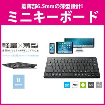 ELECOM(エレコム) Bluetooth薄型ミニキーボード TK-FBP100パンタグラフ式 薄型 マルチOS対応 省電力 ブルートゥース 無線 レシーバー不要 パソコン タブレット 3台 ペアリング ドライバ不要 パンタグラフ方式 Mac対応 オリジナルフォント