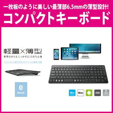 ELECOM(エレコム) Bluetooth薄型コンパクトキーボード TK-FBP101ブルートゥース キーボード 無線 薄型 コンパクト スマートフォン レシーバー不要 タブレット ペアリング 最大3台 パンタグラフ 打ちやすい 日本語104キー 快適 タイピング アンドロイド