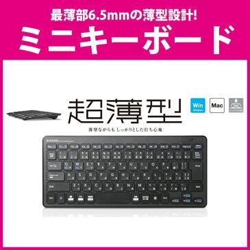 ELECOM(エレコム) 無線薄型ミニキーボード TK-FDP098Tパンタグラフ式 薄型 ミニキーボード 薄型 無線 ワイヤレス コンパクト マイクロレシーバー ドライバ不要 パンタグラフ方式 快適 鉄板内蔵 打ち心地 安定 ワイヤレスキーボード