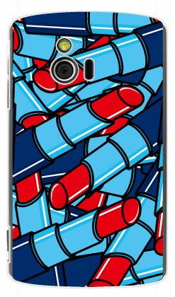 【送料無料】 ルージュ レッド (クリア) / fir Sony Ericsson mini S51SE/EMOBILE 【YESNO】【ハードケース】sony ericsson mini s51se ケース sony ericsson mini s51se カバー ソニーエリクソンケース ソニーエリクソンカバー s51seケース s51seカバー