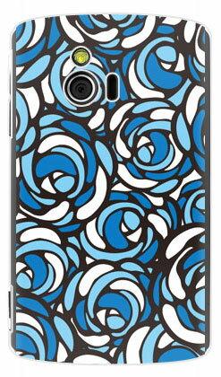 【送料無料】 ローズポップ ブルー (クリア) / fir Sony Ericsson mini S51SE/EMOBILE 【YESNO】sony ericsson mini s51se ケース sony ericsson mini s51se カバー ソニーエリクソンケース ソニーエリクソンカバー s51seケース s51seカバー