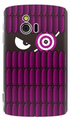 【送料無料】 スナイパーくん パープル (クリア) / fir Sony Ericsson mini S51SE/EMOBILE 【YESNO】sony ericsson mini s51se ケース sony ericsson mini s51se カバー ソニーエリクソンケース ソニーエリクソンカバー s51seケース s51seカバー
