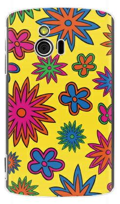 【送料無料】 DE LA SKIN イエロー (クリア) / fir Sony Ericsson mini S51SE/EMOBILE 【SECOND SKIN】sony ericsson mini s51se ケース sony ericsson mini s51se カバー ソニーエリクソンケース ソニーエリクソンカバー s51seケース s51seカバー