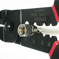 ソリッドケーブルリング接栓圧着工具対応リング3C・4C・5C・7C対応ピン4C・5C・7C#HT-551