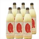 【送料無料】 北海道産アイガモ農法 無農薬栽培ゆめぴりか米糀の甘酒 900ml