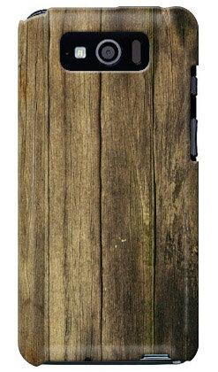 【送料無料】 オールドウッド produced by COLOR STAGE / for ELUGA P P-03E/docomo 【Coverfull】【ハードケース】p-03e カバー p-03e ケース p-03e ハードケース eluga p p-03e eluga p p-03e カバー ケース/カバー/CASE/COVER アクセサリー/スマホケース