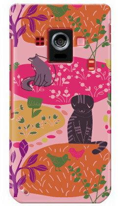 スマートフォン・携帯電話用アクセサリー, ケース・カバー  produced by COLOR STAGE for AQUOS PHONE ZETA SH-02Edocomo Coverfullaquos phone zeta sh-02e sh02e CASE