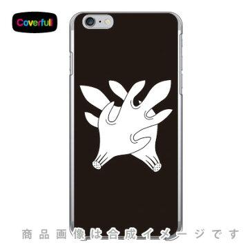 【送料無料】 家紋シリーズ 違い角 (ちがいつの) (クリア) / for iPhone 6 Plus/Apple 【Coverfull】アップル iphone6 plus iphone6 plus ケース iphone6 plus カバー アイフォーン6プラス ケース アイフォーン6プラス カバー iphone 6 plus case
