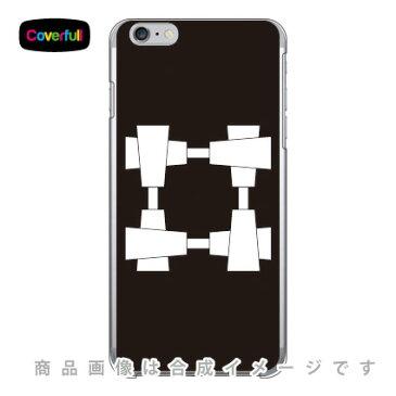 【送料無料】 家紋シリーズ 杵井筒 (きねいづつ) (クリア) / for iPhone 6 Plus/Apple 【Coverfull】アップル iphone6 plus iphone6 plus ケース iphone6 plus カバー アイフォーン6プラス ケース アイフォーン6プラス カバー iphone 6 plus case
